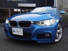 BMW320dツーリング Mスポーツインテリセーフティ1オーナー