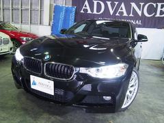 BMWアクティブハイブリッド3 Mスポーツ黒革地デジレイズ19AW