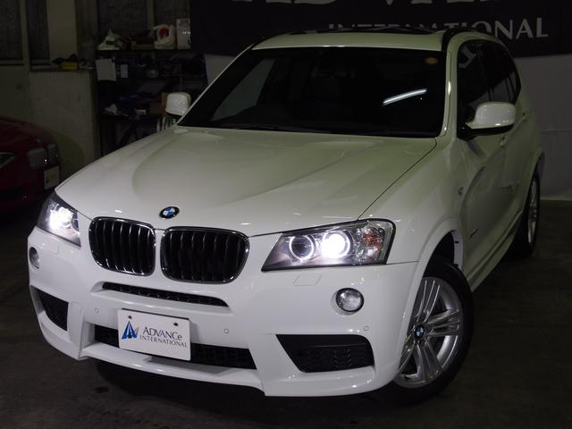 X3(BMW) xDrive 20d ブルーパフォマンスMスポーツP 中古車画像
