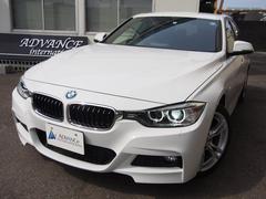 BMW320d Mスポーツ インテリセーフティBカメラ純正18AW