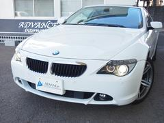 BMW630i当社管理車輛ボルドー革サンルーフ社外19AW
