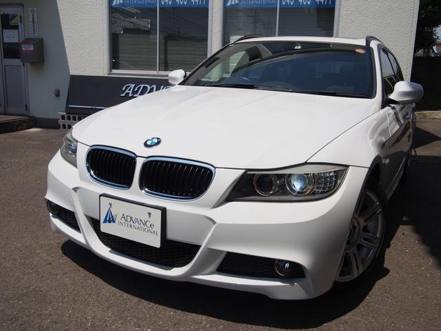 BMW 320iツーリング MスポーツLCIモデル黒革パノラマSR