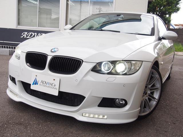 BMW 335i Mスポーツベージュ革純ガラスSR後期テール19AW