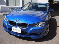 BMW320dツーリングMスポーツセーフティACCBカメラ18AW