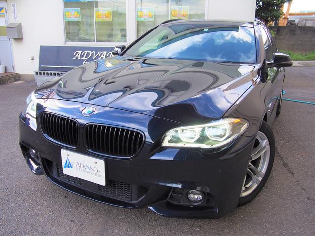 BMW 523dツーリングMスポーツ黒革LEDライトパノラマSR
