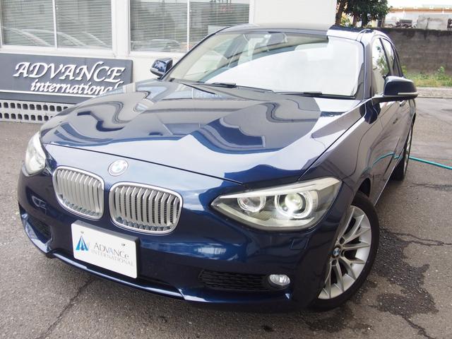 BMW 116iファッショニスタ限定車オイスター革ナビBカメワンセグ