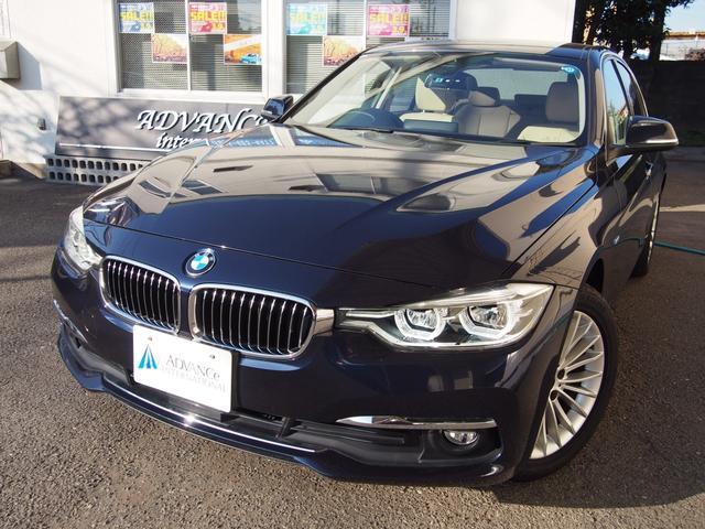 BMW 320iラグジュアリーベージュ革LEDライトインテリセーフ