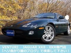 ジャガーXKR04モデル 顧客買取車 AT対策 ナビドラレコバックC