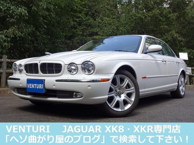 ジャガー XJ8 3.5 顧客買取 05モデル 地デジ レグノ