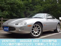 ジャガーXKR 01モデル  顧客買取 HID  ABS対策済み