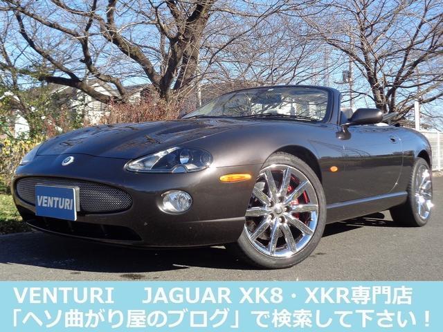 XKRブラックナイト 限定車 顧客買取車両 地デジ ナビ