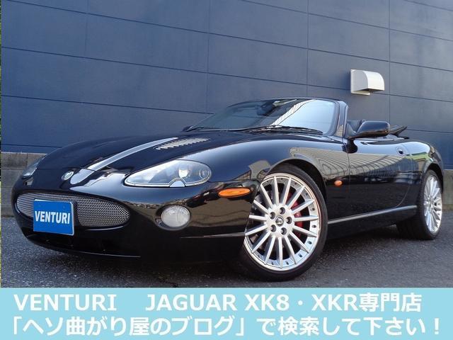 ジャガー XKRブラックナイト コンバーチブル 限定5台 黒幌