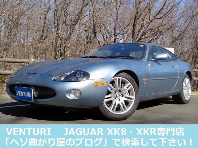 ジャガー XKR O2センサ全交換 タイヤ新品 前後パッドローター交換