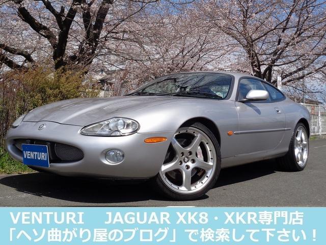 ジャガー XKRシルバーストーン 3連計 タイヤ新品 前後ローター交換