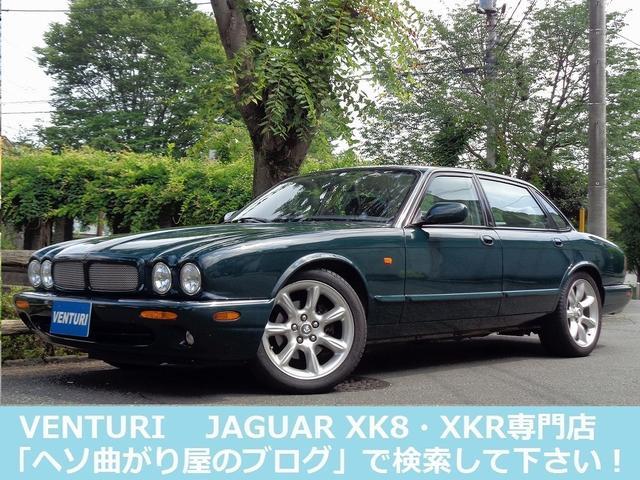 ジャガー XJR 4.0スーパーチャージドV8 顧客買取車 Fアッパーマウント対策 SCベルト対策品 スタビブッシュ バッテリー タイヤ4本新品 ガラスコーティング 前2席レザーペイント HIDヘッドライト 前後ドラレコ ETC スペアキー
