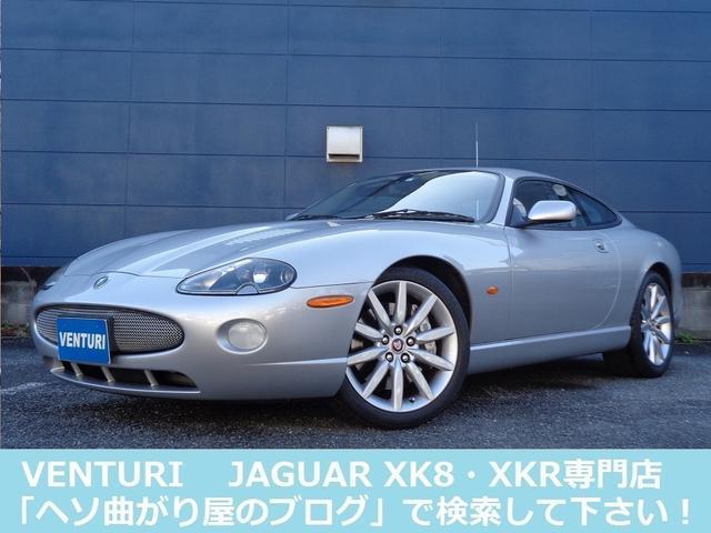 ジャガー XKR 05モデル テスター診断 地デジ コンチ新品タイヤ4本 アダプティブクルーズ Rショックアブソーバー スタビブッシュ バッテリー サーモスタット LLC プラグ8本 ワイパー O2センサー ABS対策