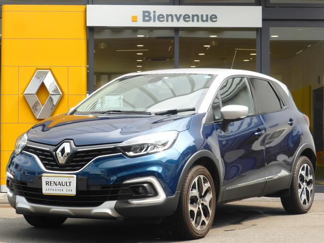 ルノー インテンス 新車保証継承 フルLEDヘッドライト ETC