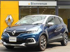 ルノー キャプチャーインテンス 新車保証継承 フルLEDヘッドライト ETC