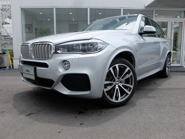 BMW xDrive 40e Mスポーツ 2年保証付 SR セレクト