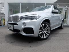 BMW X5xDrive 40e Mスポーツ 2年保証付 SR セレクト