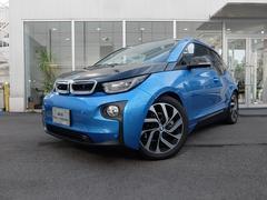 BMWスイート レンジ・エクステンダー装備車 2年保証付 ACC