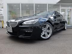 BMW650iグランクーペ Mスポーツパッケージ 1年保証付