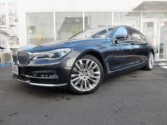BMW740Ld xDrive エクセレンス 2年保証付