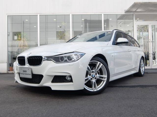 BMW 320iツーリング Mスポーツ 2年保証付 純正HDDナビ