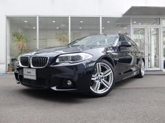BMW528i Mスポーツ 2年保証付 サンルーフ オプションAW