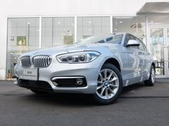 BMW118d スタイル 2年保証付 ACC コンフォートアクセス