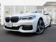 BMW740eアイパフォーマンス Mスポーツ 2年保証付 茶レザー