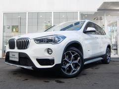 BMW X1xDrive 18d xライン 2年保証付 LEDライト