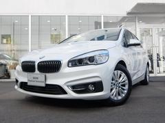 BMW218dアクティブツアラー ラグジュアリー 2年保証付
