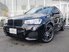 BMW X4xDrive 35i Mスポーツ 2年保証付 茶革サンルーフ