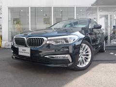 BMW523d ラグジュアリー 2年保証付 ベージュレザー ACC