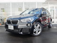 BMW X1sDrive 18i Mスポーツ 2年保証付 LEDライト