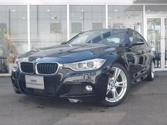 BMW320i Mスポーツ 2年保証付 ACC 純正HDDナビ