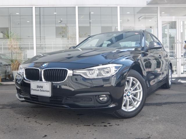BMW 320d 2年保証付 ACC コンフォートアクセス