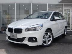 BMW218dグランツアラー Mスポーツ 2年保証付 コンフォート