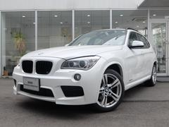 BMW X1sDrive 20i Mスポーツ 2年保証付 コンフォート