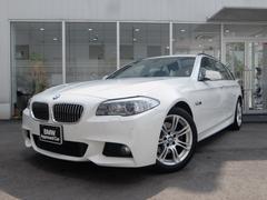 BMW523dブルーパフォーマンス ツーリングMスポーツP 1年保
