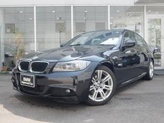 BMW320i Mスポーツパッケージ 1年保証付 サンルーフ ナビ
