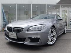 BMW640iグランクーペ Mスポーツ2年保証 サンルーフ