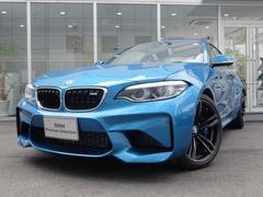 BMWベース 2年保証付 後期モデル 純正HDDナビ