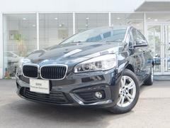 BMW218dグランツアラー 2年保証 コンフォートPKG