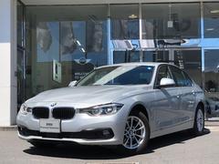BMW320d 2年保証 ACC レ−ンチェンジウォーニング