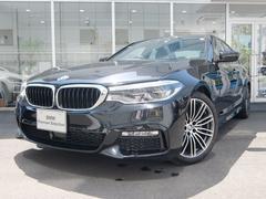 BMW523d Mスポーツ 2年保証 トップビュー ACC