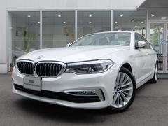 BMW530eラグジュアリー アイパフォーマンス 2年保証
