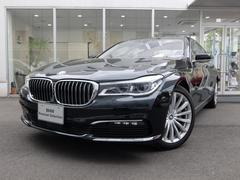 BMW740i 2年保証 プラスPKG ムーンルーフ