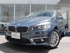 BMW220iグランツアラー ラグジュアリー 2年保 ACC SR